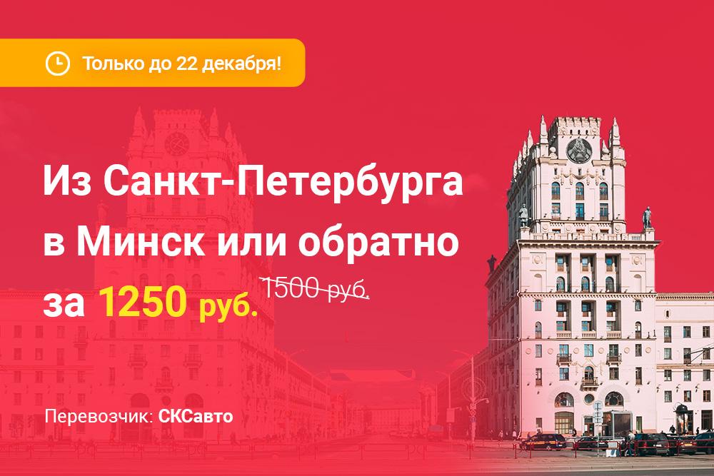 Zaglushka new jpg