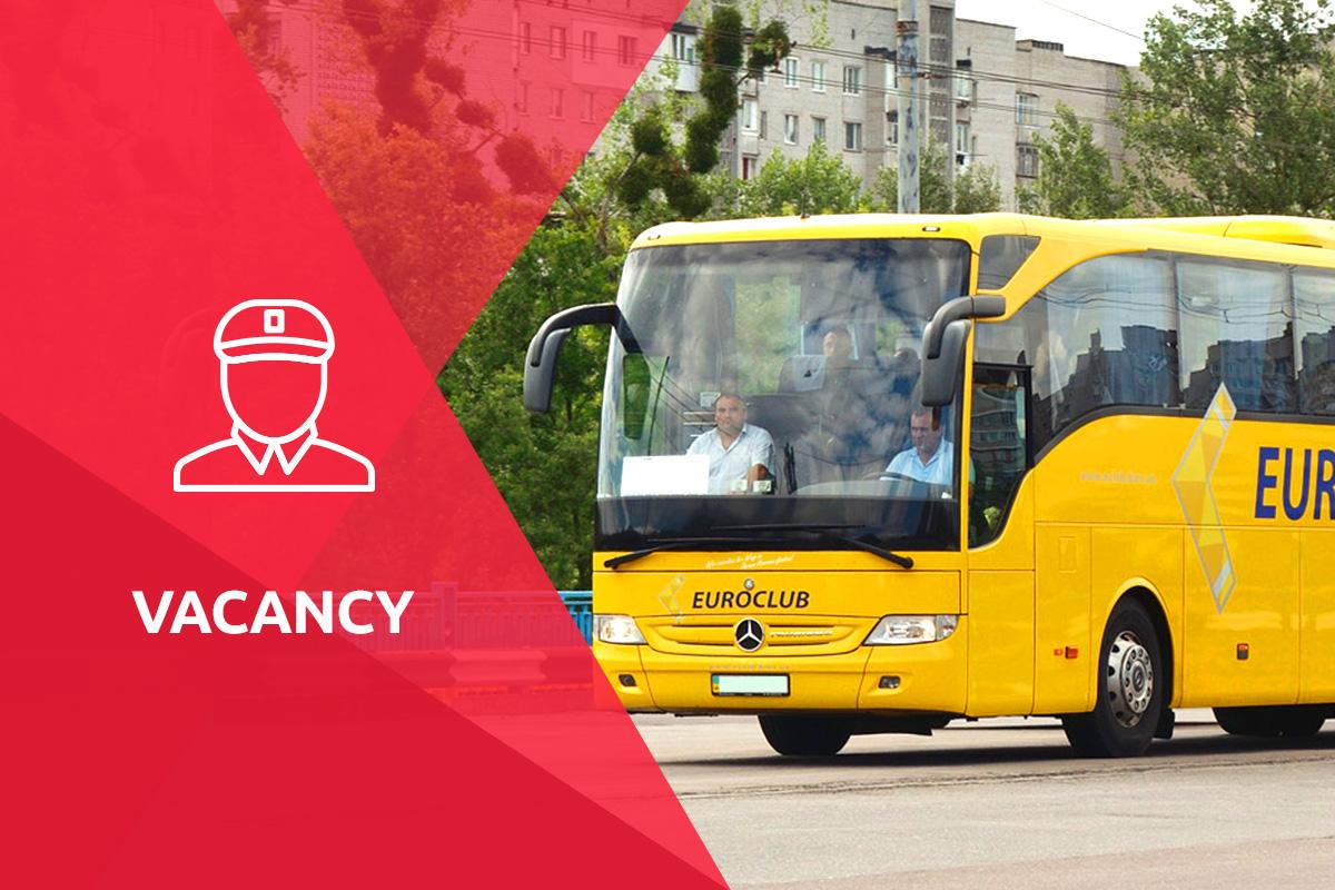Zaglushka vacancy jpg