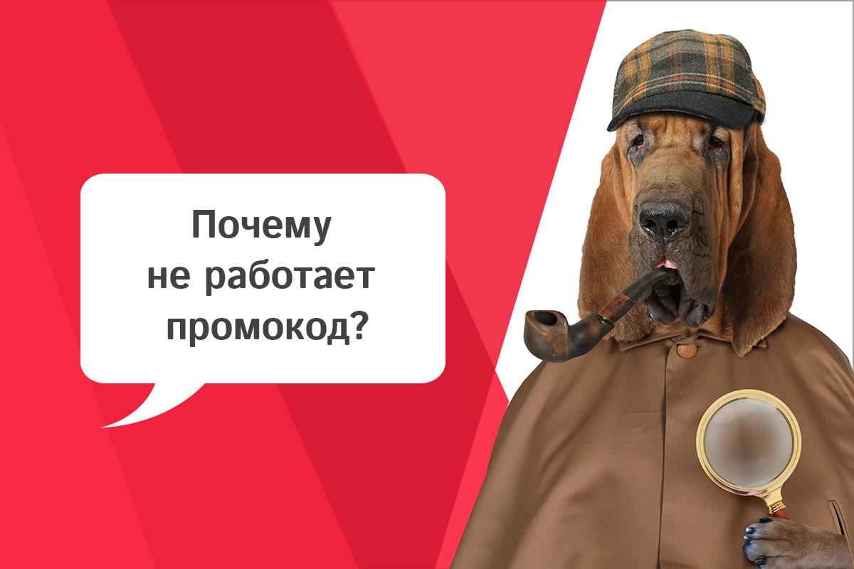 Zaglushka  2  jpg