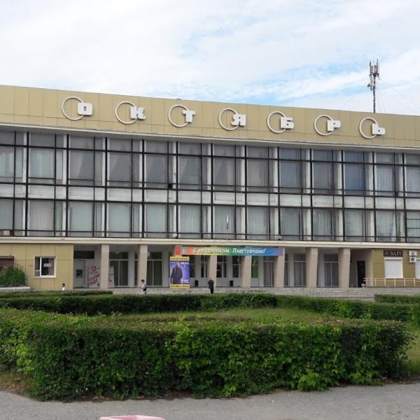 Автобус Екатеринбург — Пласт