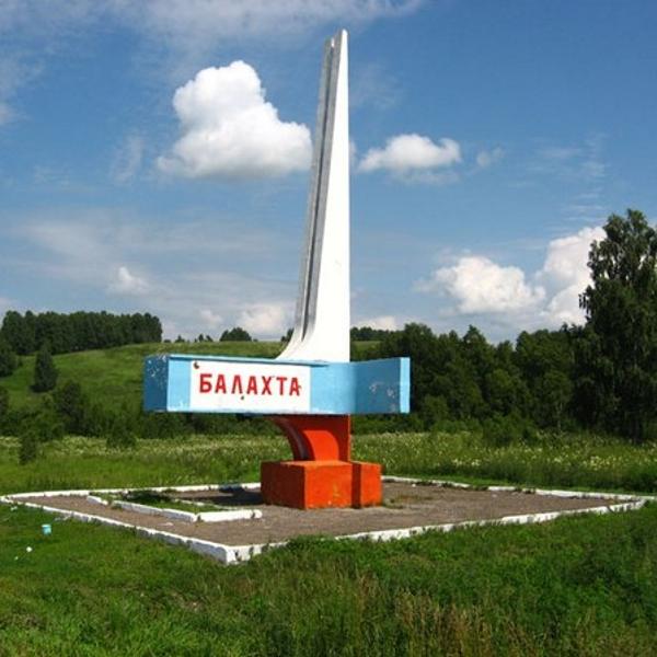 Автобус Назарово — Балахта