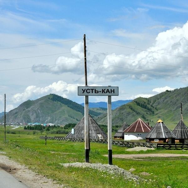 Автобус Бийск — Усть-Кан