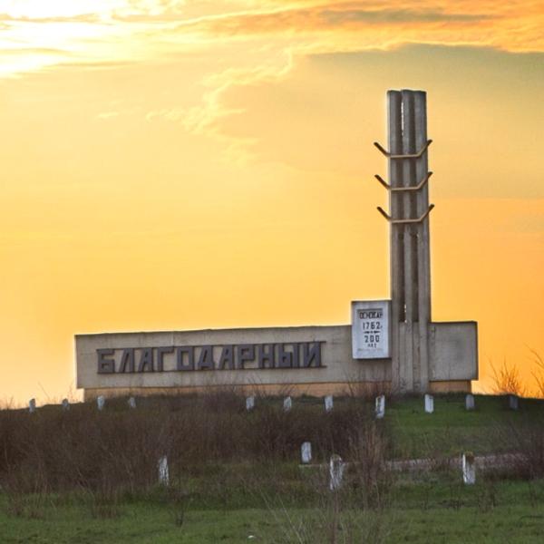 Автобус Георгиевск — Благодарный