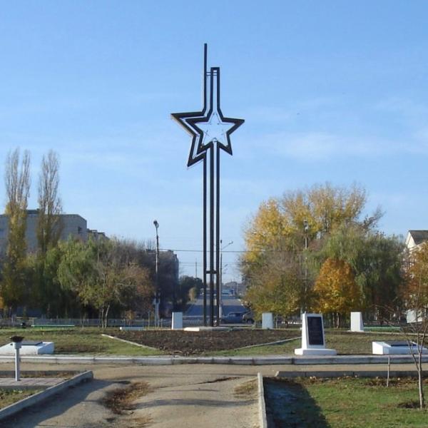Автобус Новотроицкая — Каменск-Шахтинский
