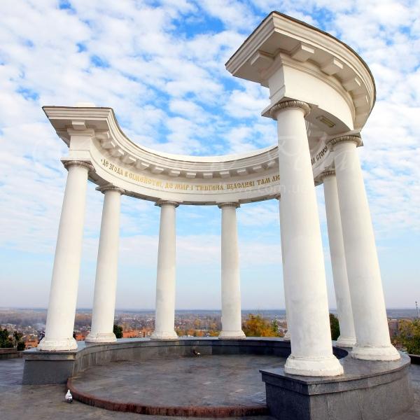 Пирятин – Полтава