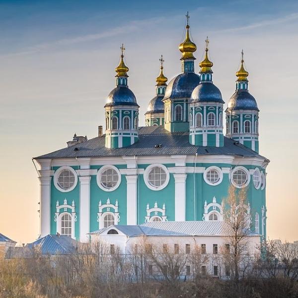 Бердянск – Смоленск