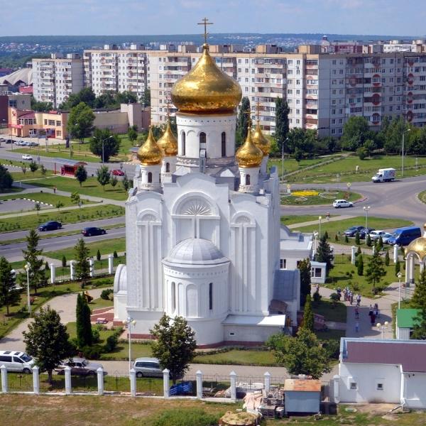 Волгоград – Старый Оскол
