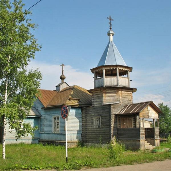 Автобус Красноярск — Антропово