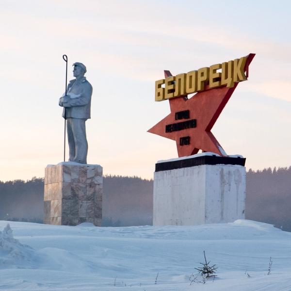 Автобус Уфа — Белорецк
