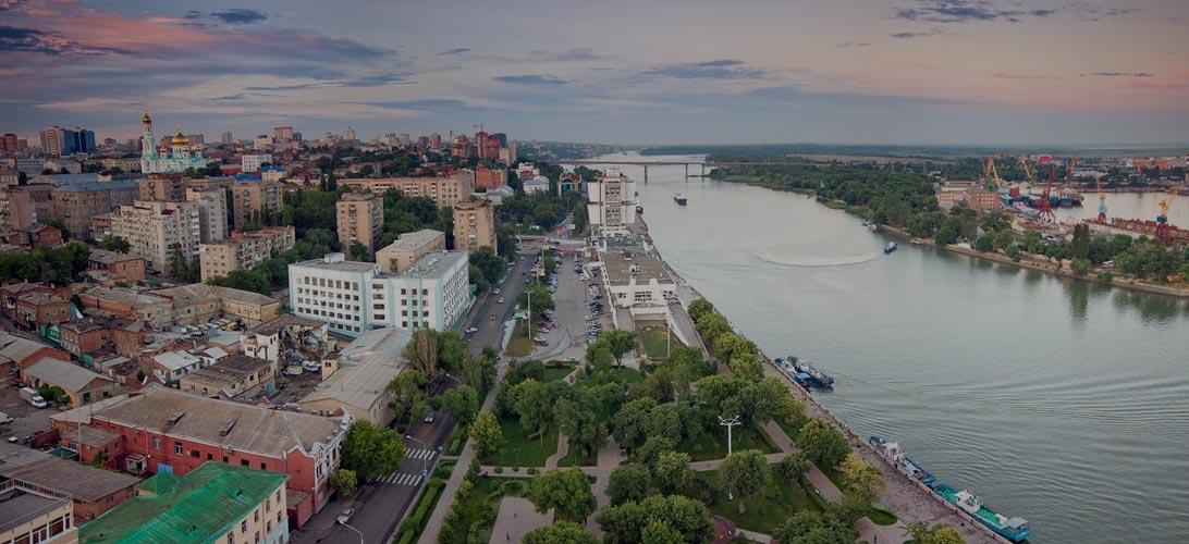Rostov na donu jpg