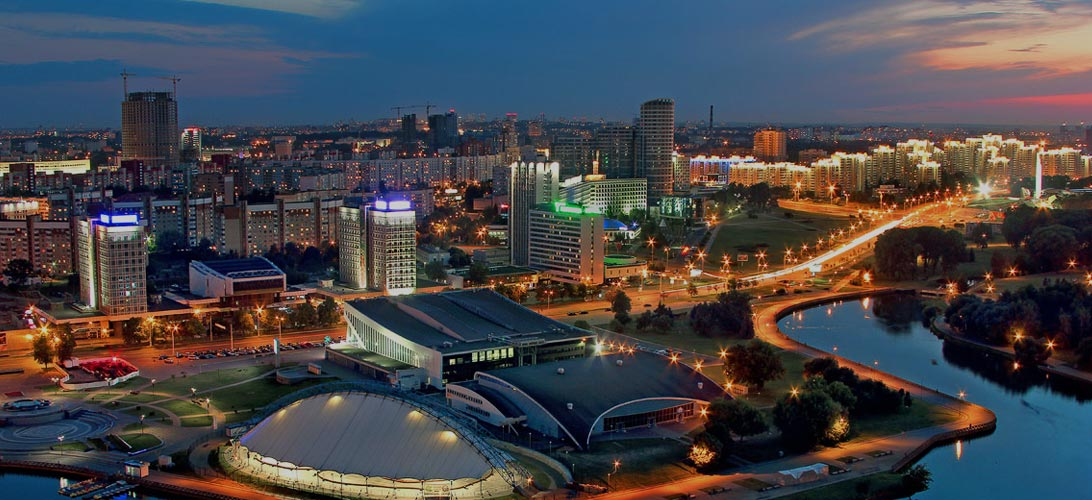 Minsk2 jpg