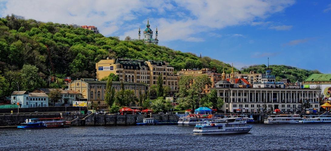 Kiev 1 jpg