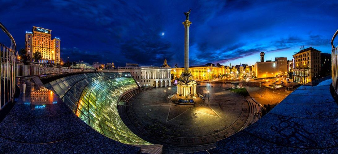 Kiev 2 jpg